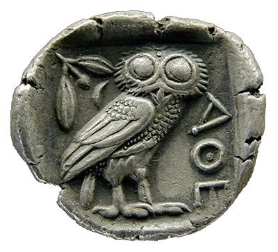 Athenian Four Drachma Silver Coin