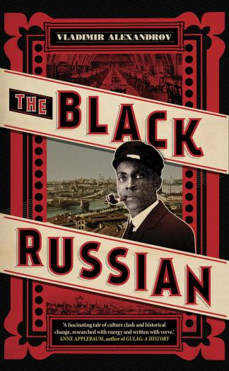 The Black Russian