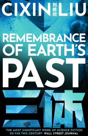 Remembrance of Earth's Past